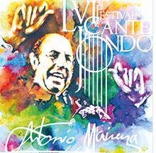Banner Cante Jondo Antonio Mairena