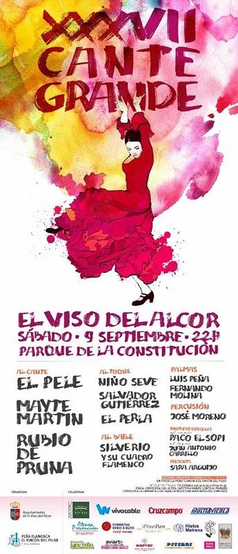 Cartel Festival El Viso del Alcoor(1)