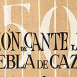 Reunión de Cante Jondo de La  Puebla de Cazalla 2018