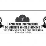 El I Certamen Internacional de Guitarra Solera Flamenca de Lebrija ya tiene finalistas