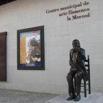 El Centro de Arte Flamenco de La Merced incluido en la red de Teatros de Cádiz