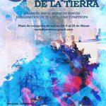 La Peña Flamenca Castreña con la colaboración del Ayuntamiento de Castro del Río organizan el concurso Saetas de la Tierra